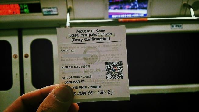 韓国入国Entry Confirmation