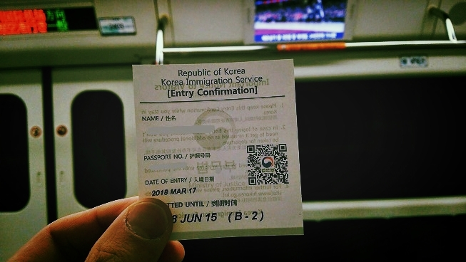 韓国入国Entry Confirmation