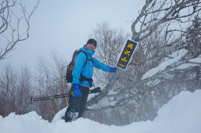 迷沢山雪山ハイク|平和の滝から阿部山・峰越ルート(2月中旬)