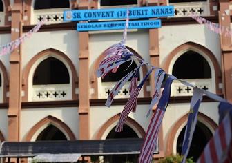 クアラルンプール旅行記|KLタワー、チャイナタウンの安宿、バードパーク、ブキッビンタンの街歩き