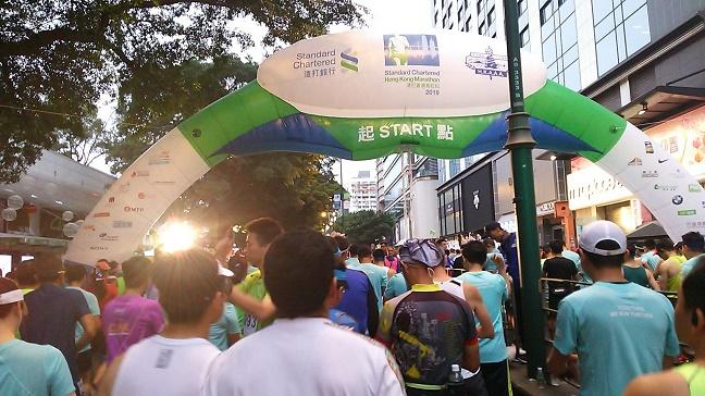 ホテルミラ香港マラソンスタート地点