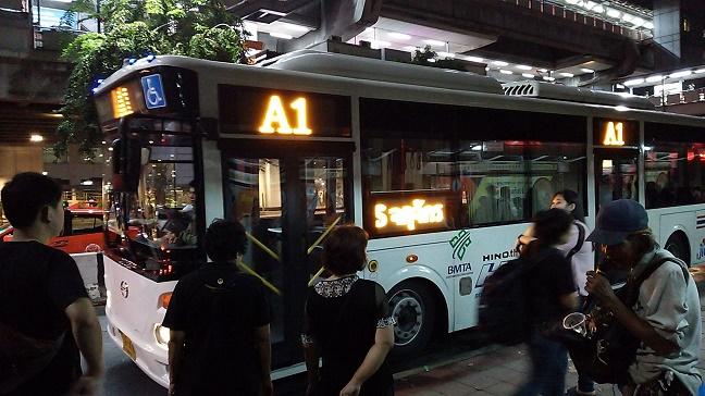 A1バスバンコク最新