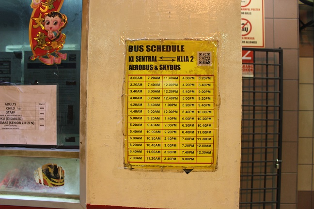 KLIA2バス時刻表