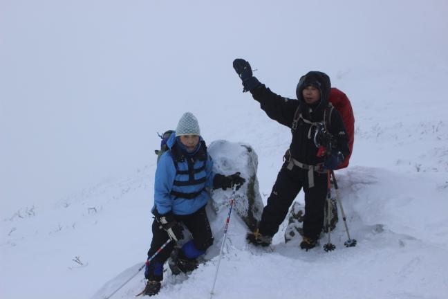 1月の野塚岳山頂