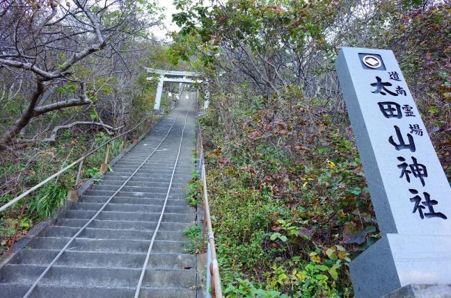 太田山神社本殿入口