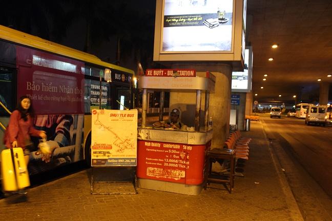ホーチミン空港バス