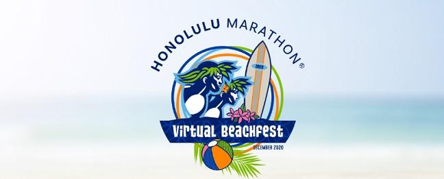 ホノルルマラソンバーチャルビーチフェス