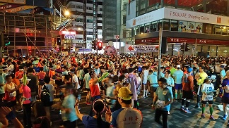 香港マラソン2019スタート