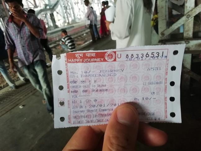 ムンバイ近郊鉄道きっぷ