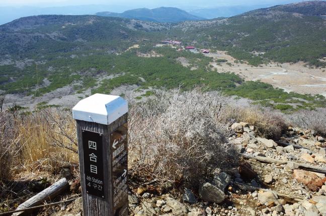 韓国岳4合目
