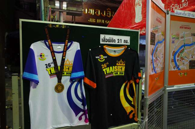 タイシークラン2020フィニッシャーTシャツ