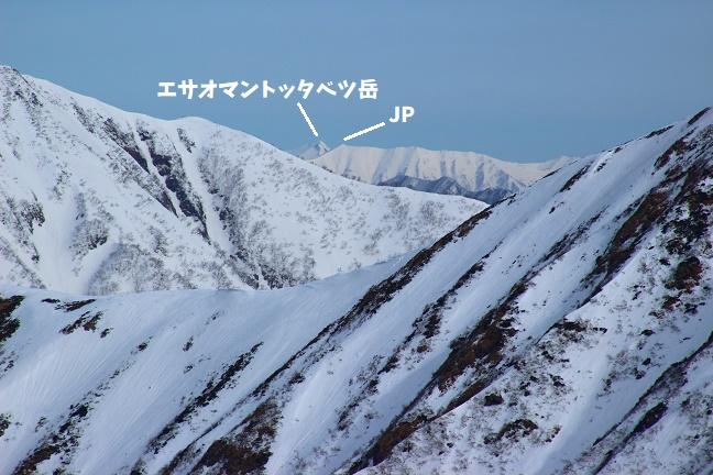 エサオマントッタベツ岳