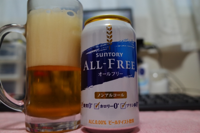 新年度、ビールを毎日一人で飲むのをやめる?