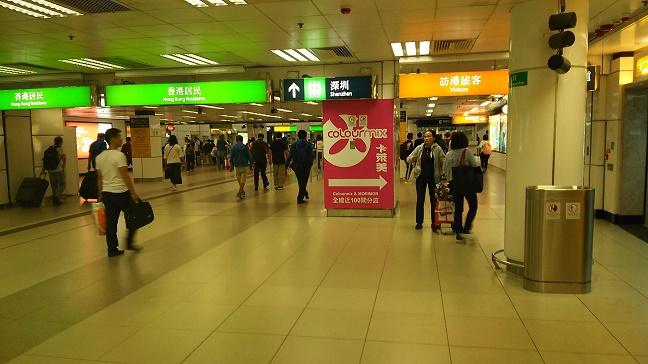 香港から深圳へ