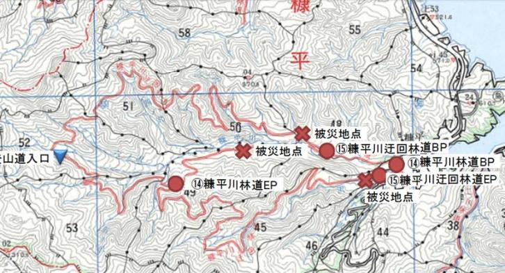 ウペペサンケ山林道状況