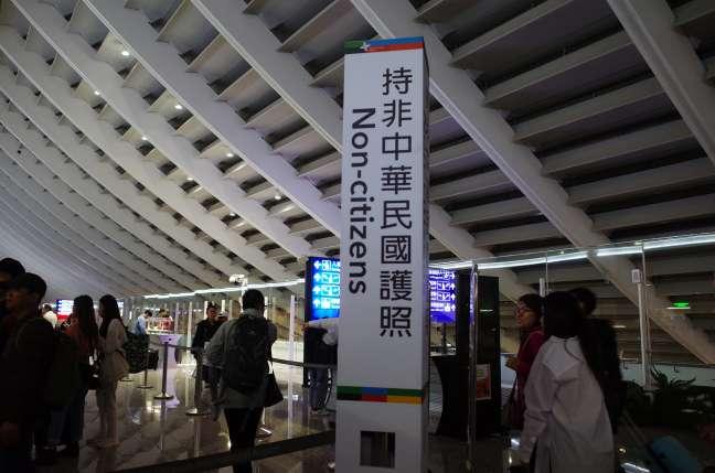 持非中華民国護照