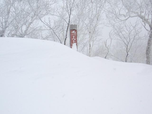南ペトウトル山
