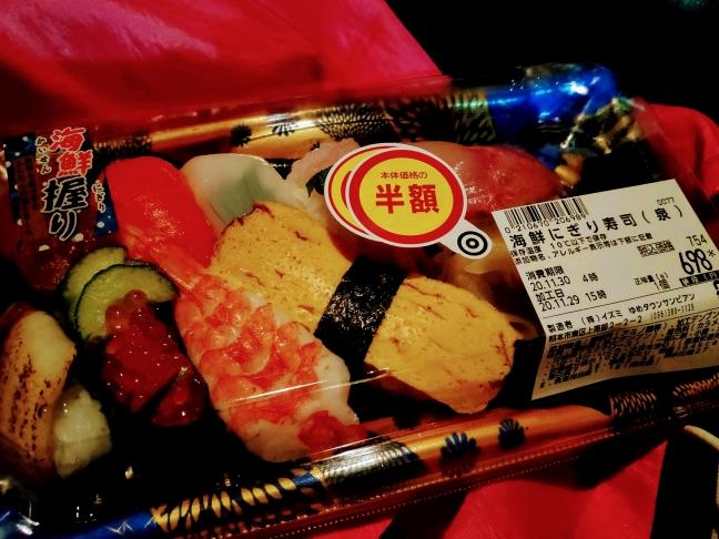 海鮮にぎり寿司(泉)