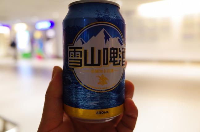 雪山ビール