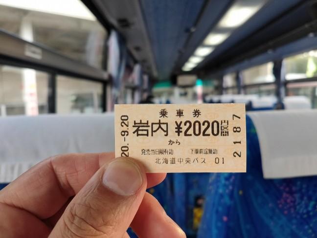 岩内から札幌への中央バス