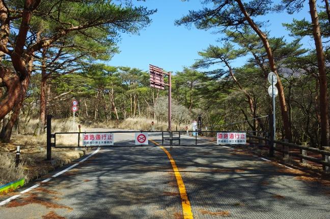 県道1号線えびのスカイライン