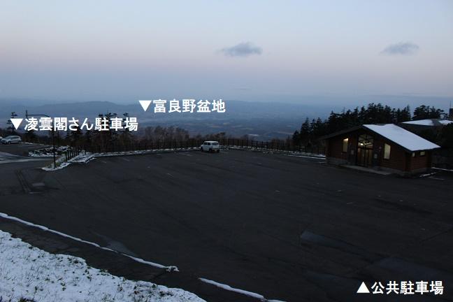 十勝岳温泉駐車場