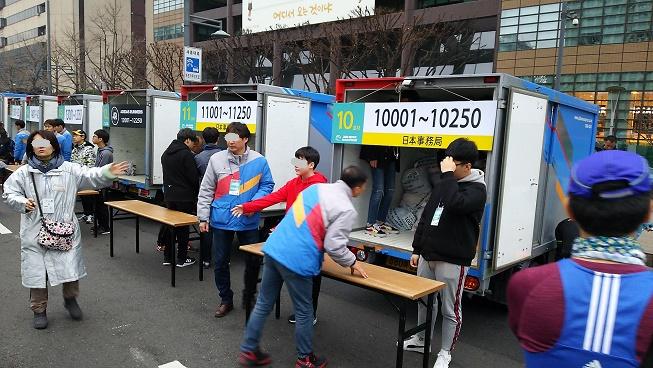 日本事務局ソウルマラソン