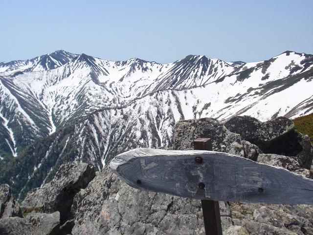ピパイロ岳