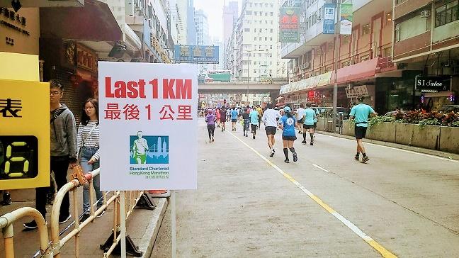 香港マラソン2019hongkongmarathon2019