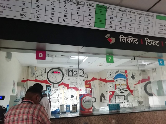 mumbai metro chicket office