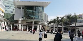 香港東涌駅