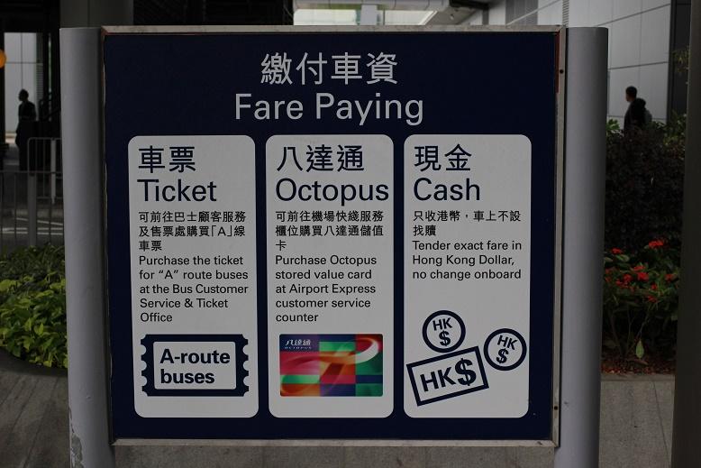 香港 バス オクトパス