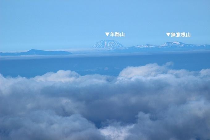 芦別岳から羊蹄山と無意根山