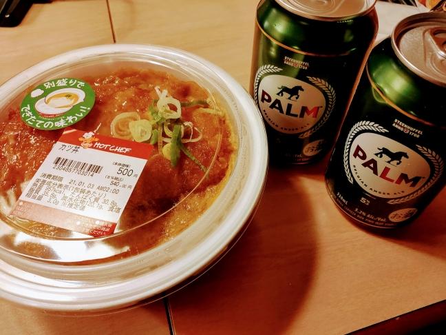 セイコーマートホットシェフカツ丼