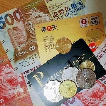 LCCで海外旅行に行く人が楽天プレミアムカードを持つべき理由|プライオリティパスと海外旅行傷害保険が自動付帯のコスパ最強カード