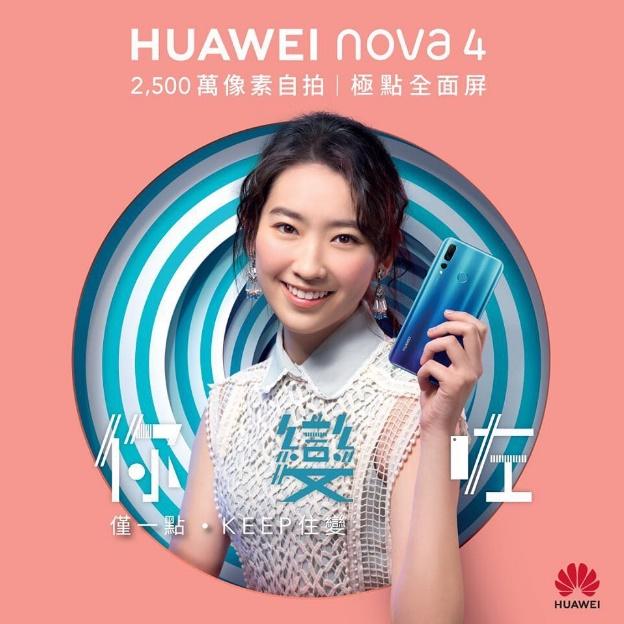 huawei nova4