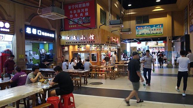 華強北の飲食店