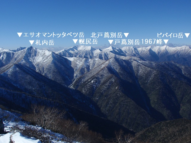 十勝幌尻岳