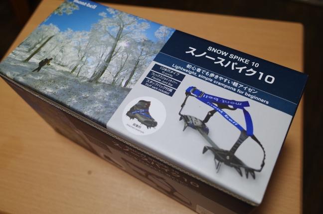 少し早めの夏シーズン入り。残雪期の後半を快適に早く歩く装備