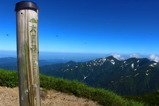 飯豊山大日岳
