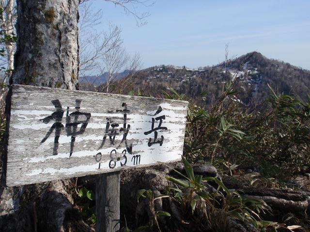 神威岳札幌