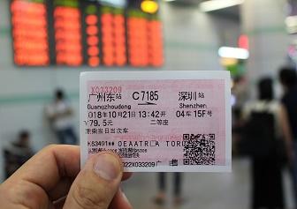 深圳⇔広州間の列車に乗る方法|広深線和諧号の乗車券の買い方
