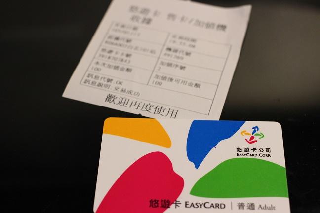 悠々カード