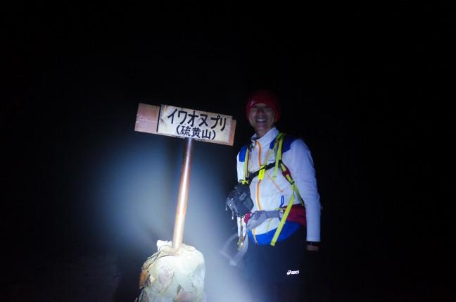 深夜のイワオヌプリ山頂