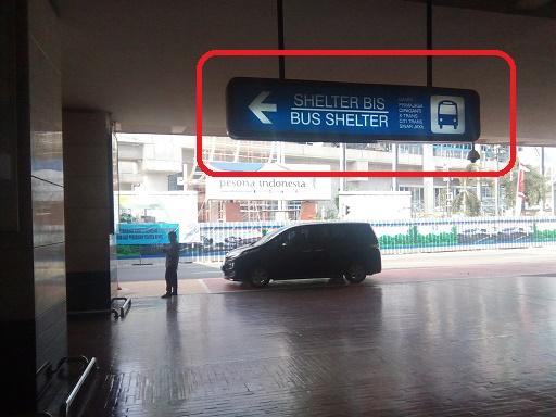 ジャカルタダムリ空港バス