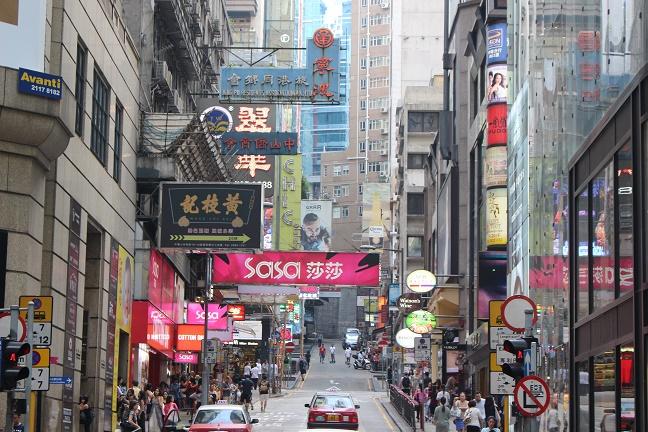香港島中環