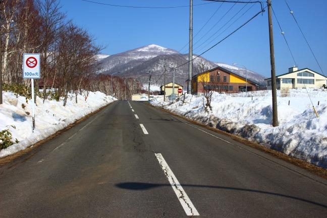 室蘭岳登山口