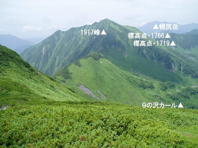 1917峰