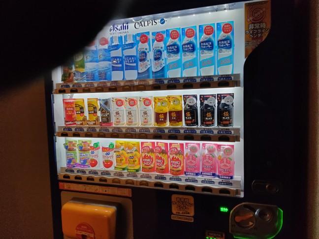 望岳台の自動販売機