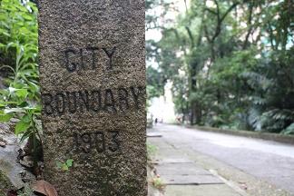 シティバンダレー